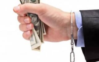 Нет возможности платить по кредитам что делать