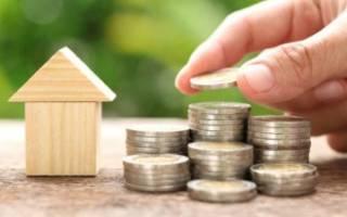 Как понять первоначальный взнос по ипотеке