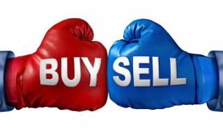 Что можно выгодно продать