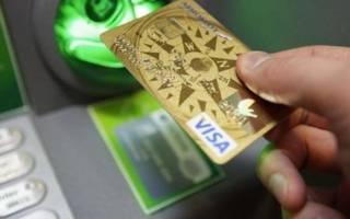 Как проверить карту сбербанка через телефон