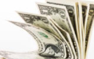 Чем отличается зарплата от оклада