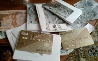 Как залить деньги на карту самому