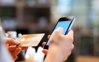 Как привязать банковскую карту к другому номеру